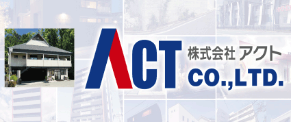 Act_banner